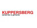 Купперсберг