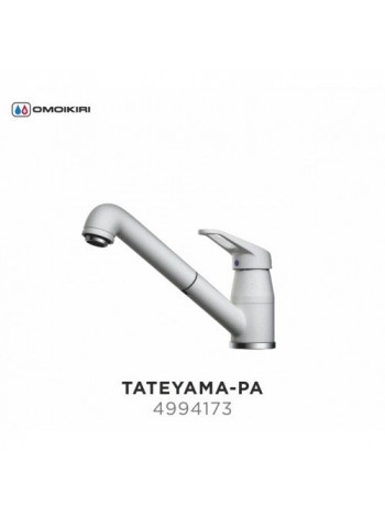 Смеситель OMOIKIRI Tateyama-S-PA (Пастила) - 4994173